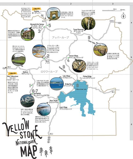 国立 公園 ストーン イエロー